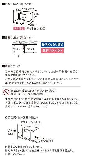 シャープ 過熱水蒸気オーブンレンジ 23L ブラック RE-SS8C-B