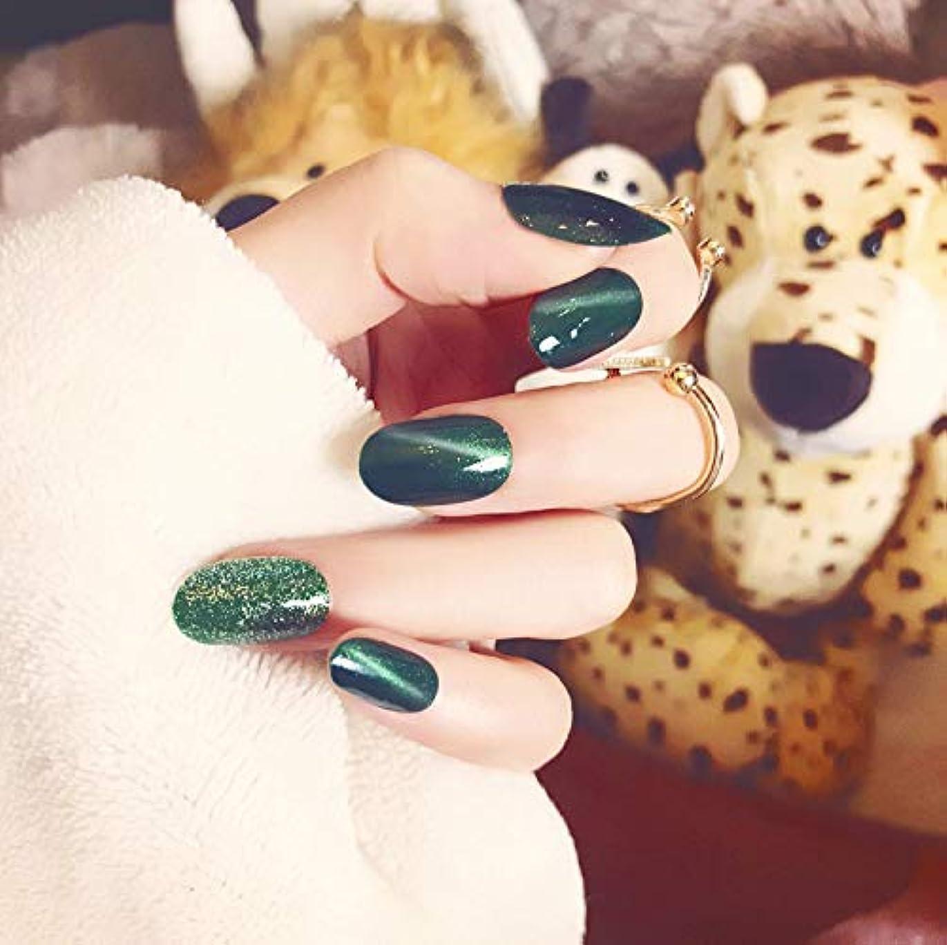 ins人気のある 24個入り ネイルチップ ジェルネイルの光疗法 無地ネイルチップ 猫目石 手作りネイルアートチップ (グリーン)