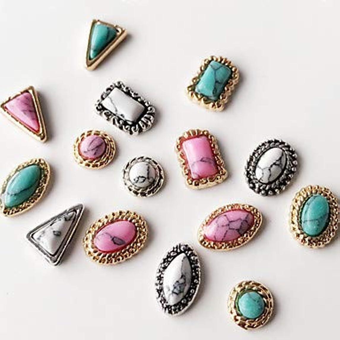 腹痛足音飲み込む10個混合スタイル混合色古代の宝石ネイルアートの装飾に戻ります