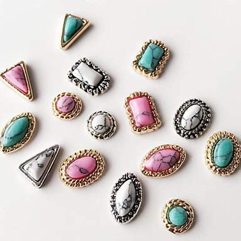 転倒赤外線療法10個混合スタイル混合色古代の宝石ネイルアートの装飾に戻ります