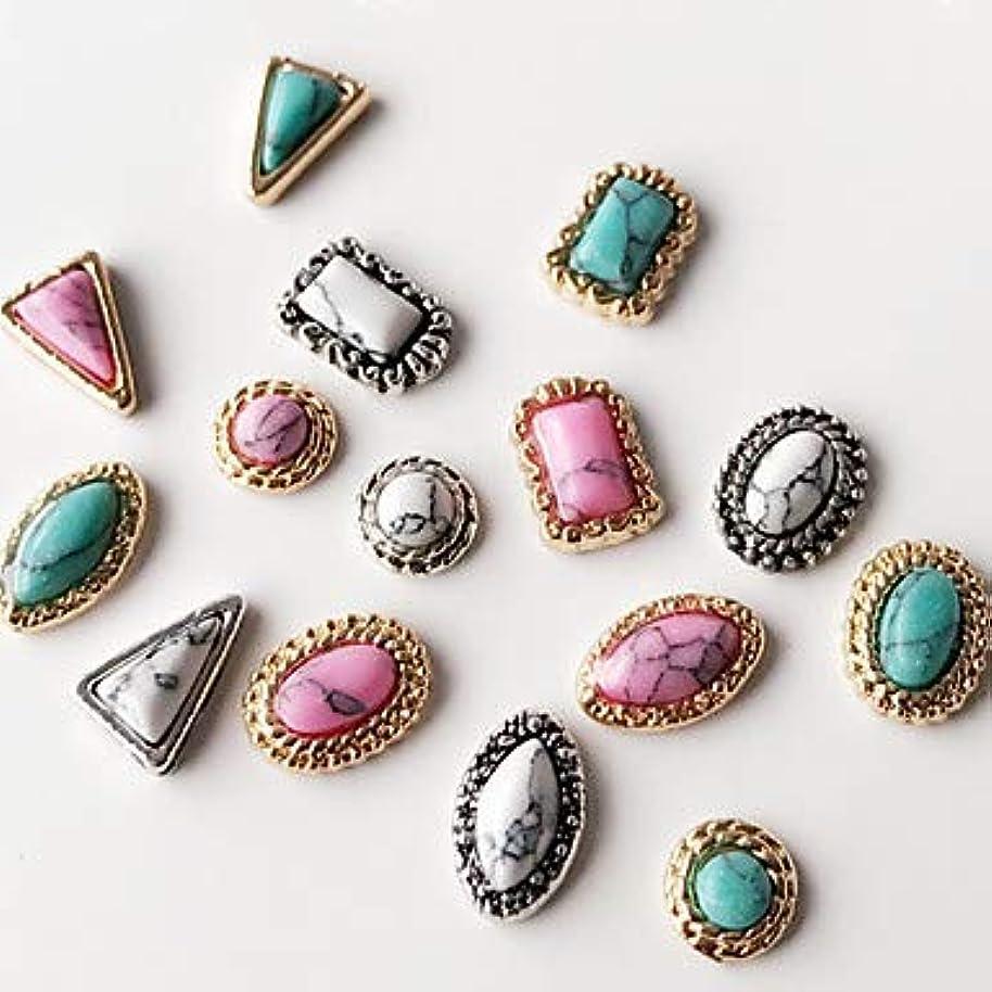 近代化する分類運ぶ10個混合スタイル混合色古代の宝石ネイルアートの装飾に戻ります