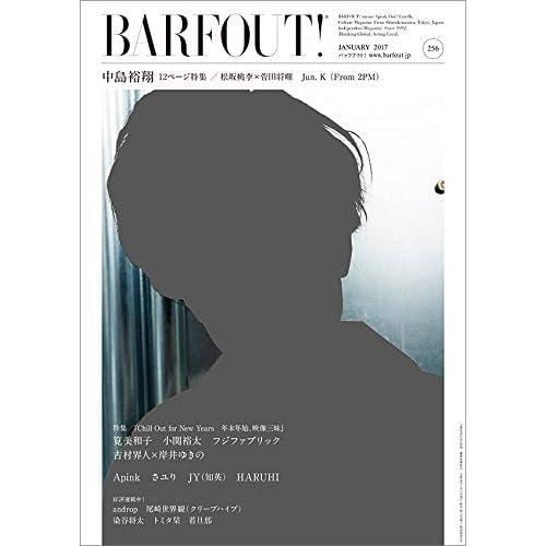 BARFOUT! 256 中島裕翔 (Brown's books)