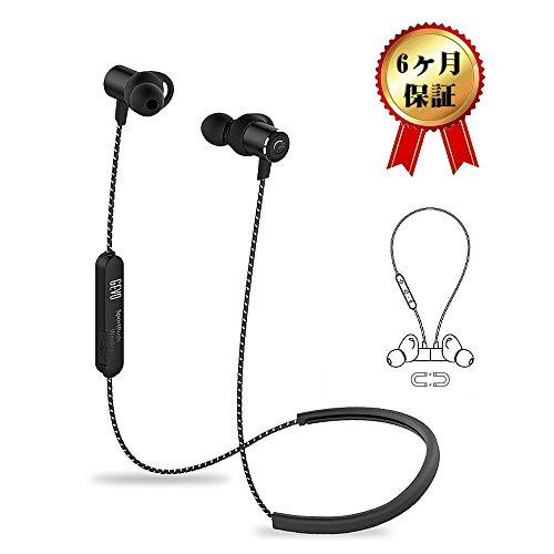 Hellodigi GV18 Bluetooth イヤホン 高音質 スポーツイヤホン IPX4防水 防塵 防滴 APTXコーデック カナル型 Bluetooth 4.1採用 マイク内蔵 両耳