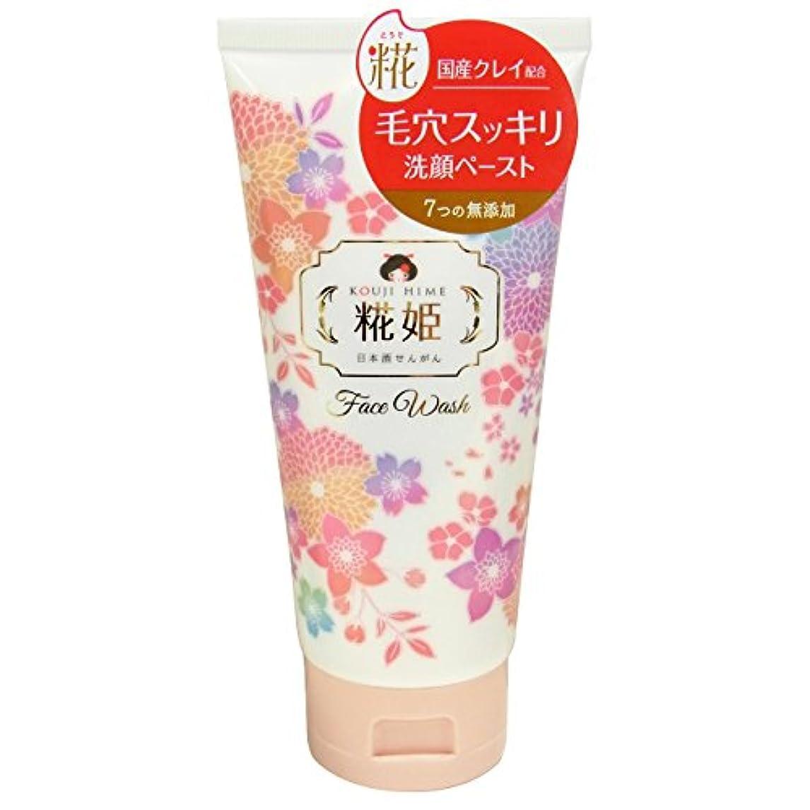 スカープ消毒する抑止する糀姫 洗顔料 せんがんぺーすと (100g)