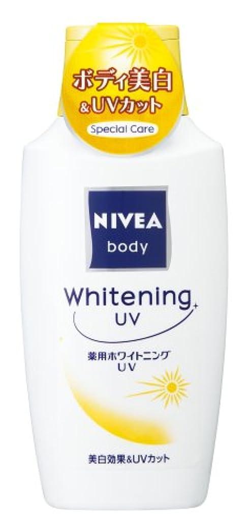 統治するアイスクリーム示すニベア ボディ 薬用ホワイトニング UV 150g
