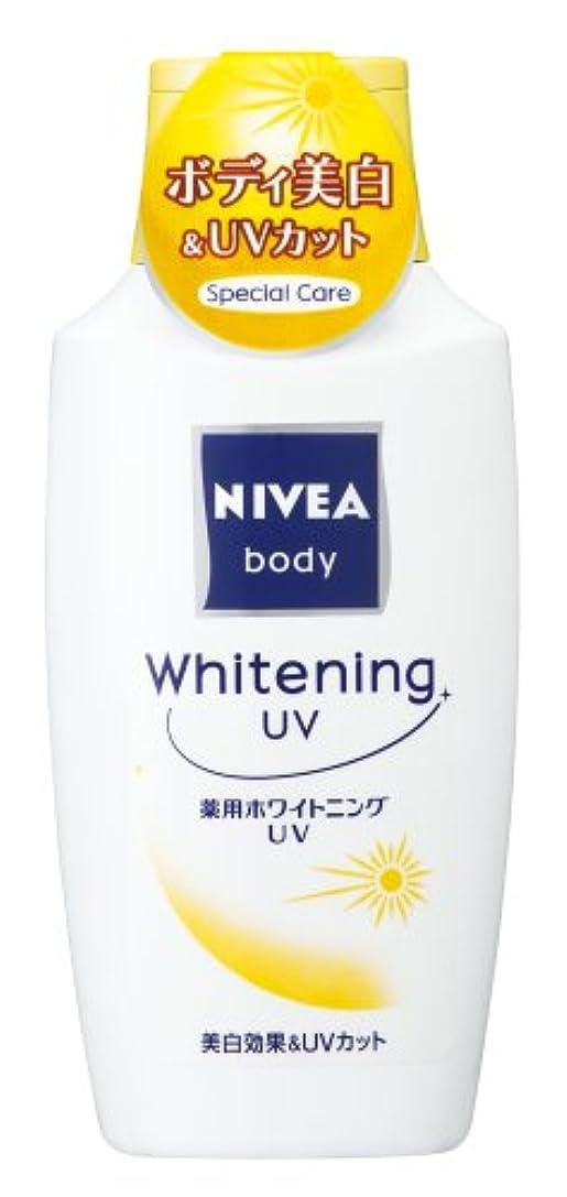 歌詞変色する排出ニベア ボディ 薬用ホワイトニング UV 150g