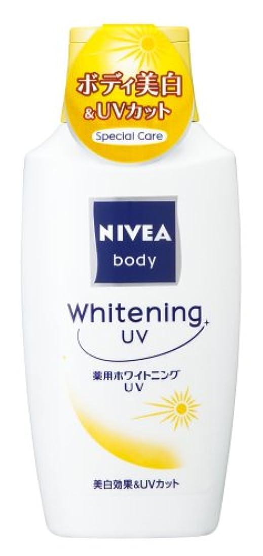 最終間違い包囲ニベア ボディ 薬用ホワイトニング UV 150g