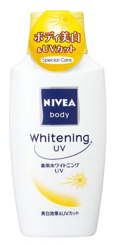 八百屋さんマイコン礼儀ニベア ボディ 薬用ホワイトニング UV 150g