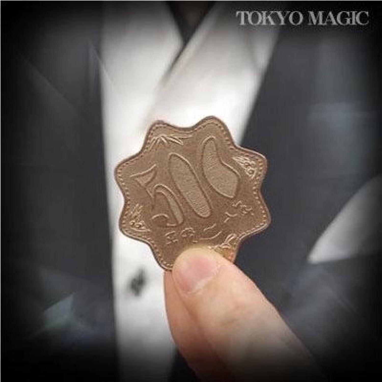 マジック 変形星型コイン ACS-1409