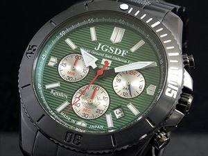 [ケンテックス]KENTEX 陸上自衛隊モデル JSDF 腕時計 S690M-01 [並行輸入品]