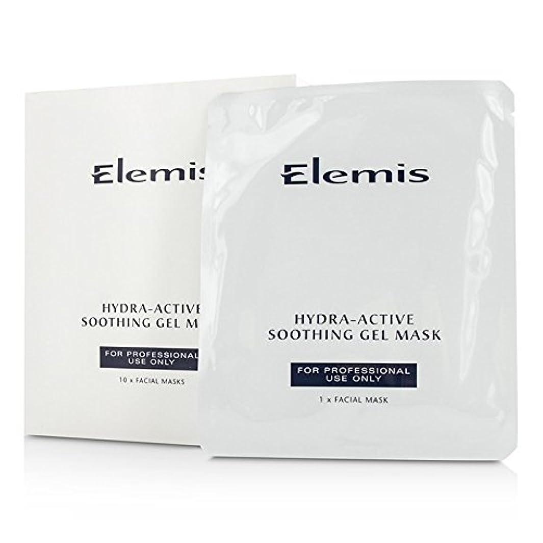 エレミス ハイドラアクティブ スージングジェルマスク (サロン専用品) 10pcs並行輸入品