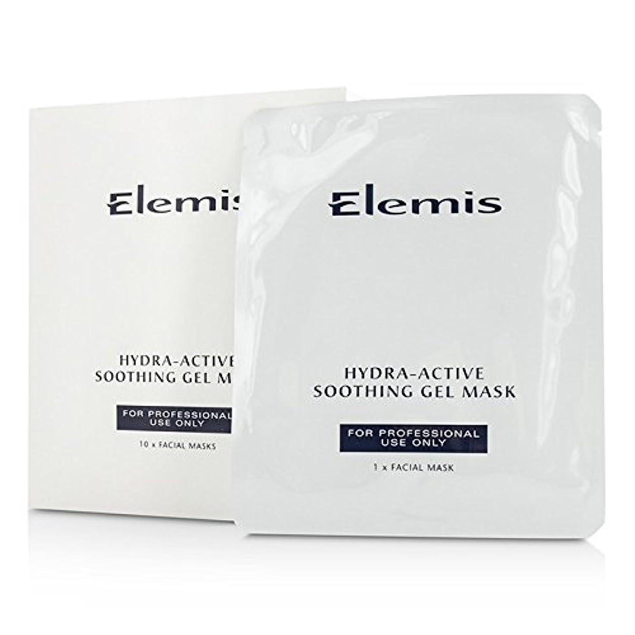 オーバードロー人道的良いエレミス ハイドラアクティブ スージングジェルマスク (サロン専用品) 10pcs並行輸入品