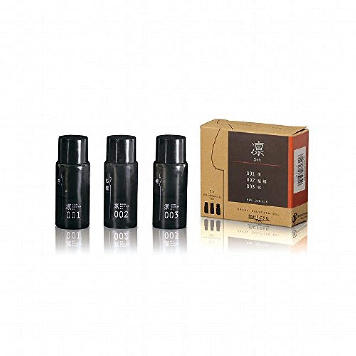 違反予測有能なmercyu(メルシーユー) アロマソリューションオイル 和の香り MRU-103 (凛)