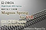 ORGA MAGNUSスプリング VSR用  エアガンパーツ インナーパーツ スプリング スプリングガイド サバゲー ミリタリー 