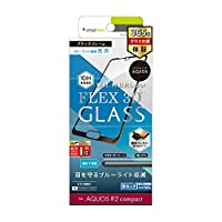 Simplism (シンプリズム) AQUOS R2 compact [FLEX 3D] ブルーライト低減 立体成型フレームガラス ブラック TR-AQR2C-G3-BCCCBK