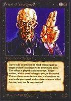 Magic: the Gathering - Priest of Yawgmoth - Antiquities