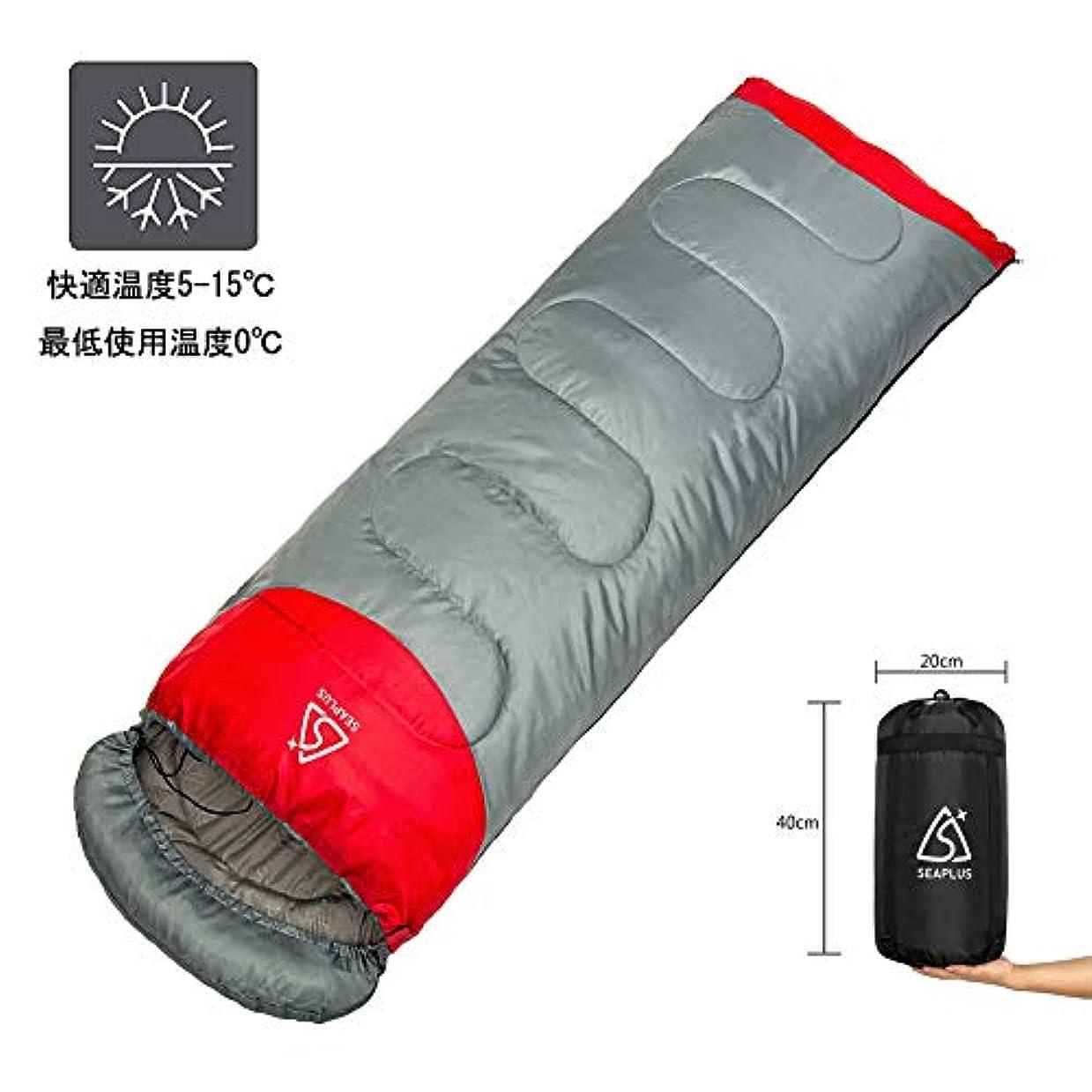 文芸分離する制限寝袋コンパクト 冬用 封筒型シュラフ スリーピングバッグ (5-15℃) 1.6kg 軽量 防水 収納 アウトドア 登山 車中泊 防災用-Seaplus