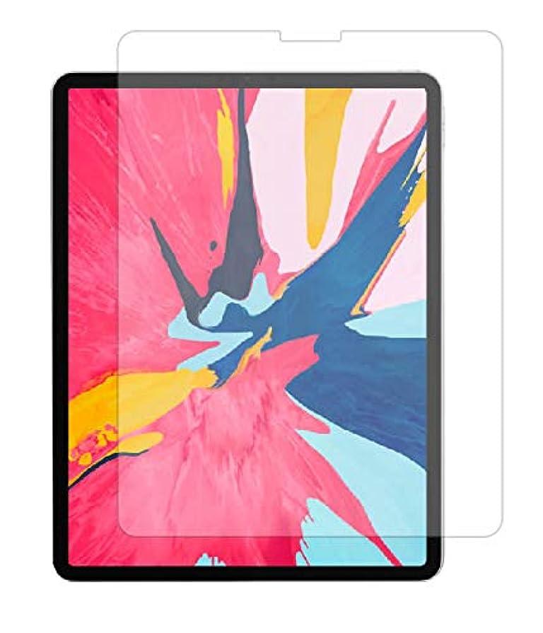 すずめ代表成長Apple iPad Pro 12.9 2018年モデル 用【高硬度9H】液晶保護フィルム 傷に強い!強化ガラス同等の高硬度9Hフィルム