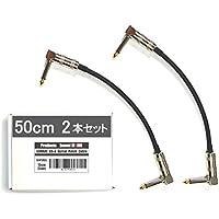 Sound MOMO 【CANARE GS-6 黒】 カナレP2LLB パッチケーブル 50cm (2本セット)