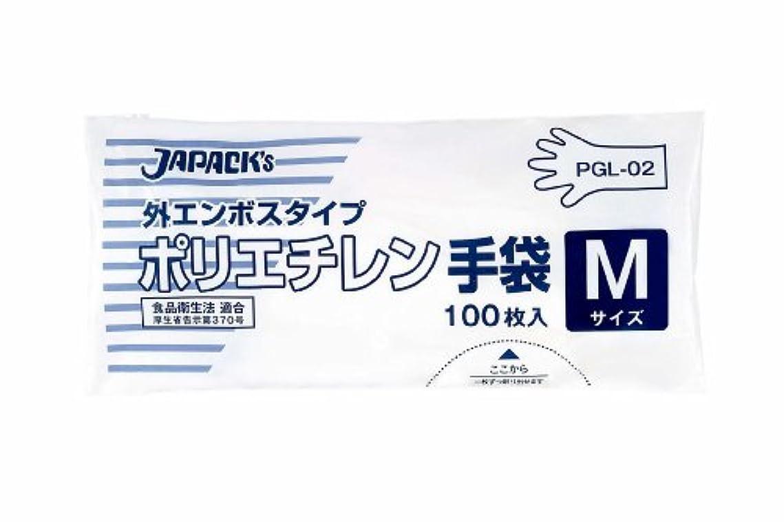 ゼリーフェザーチロジャパックス エンボス手袋M 50袋(100枚入)1袋当166円