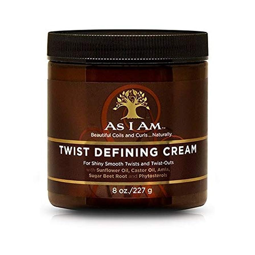 役に立つ抑止するラバ[AS I AM] 私は当然だとしてスタイリングクリーム227グラムを定義ねじります - AS I AM Naturally Twist Defining Styling Cream 227g [並行輸入品]