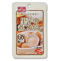 ホリカフーズ FFKおいしくミキサー「里芋の煮ころがし」×10個セット