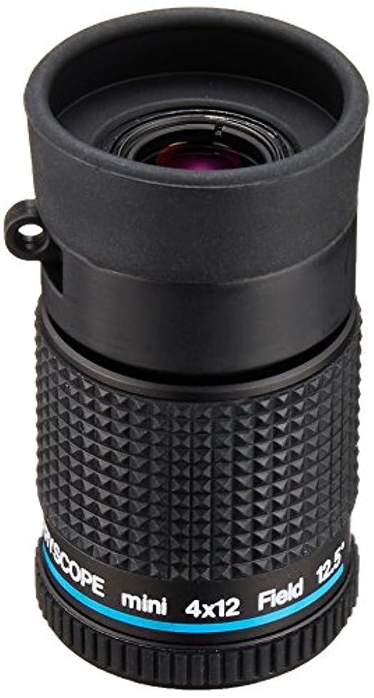 植物学者肺送金MIZAR-TEC 単眼鏡 4倍12ミリ口径 至近距離?小型タイプ ケース付き 日本製 ブラック KM-412S