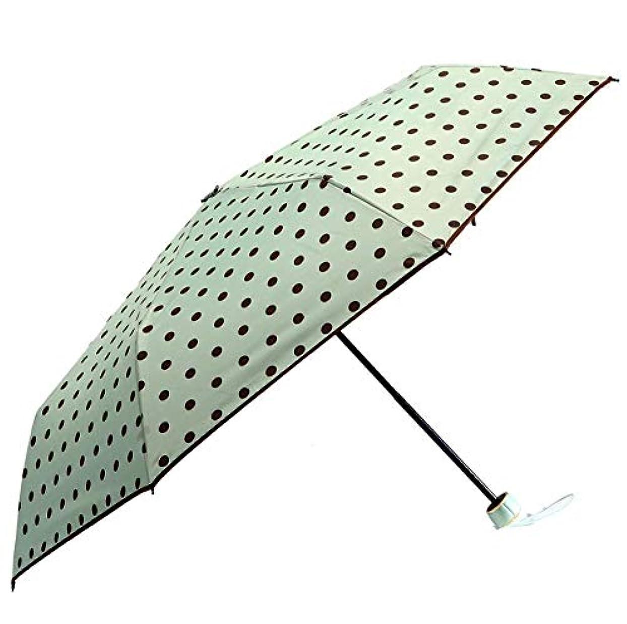 エスカレート日曜日個性Chuangshengnet 傘紫外線保護日当たりの良い傘ドット日当たりの良い傘3つのセクションUV保護折りたたみ傘パラソル傘 (Color : 緑)