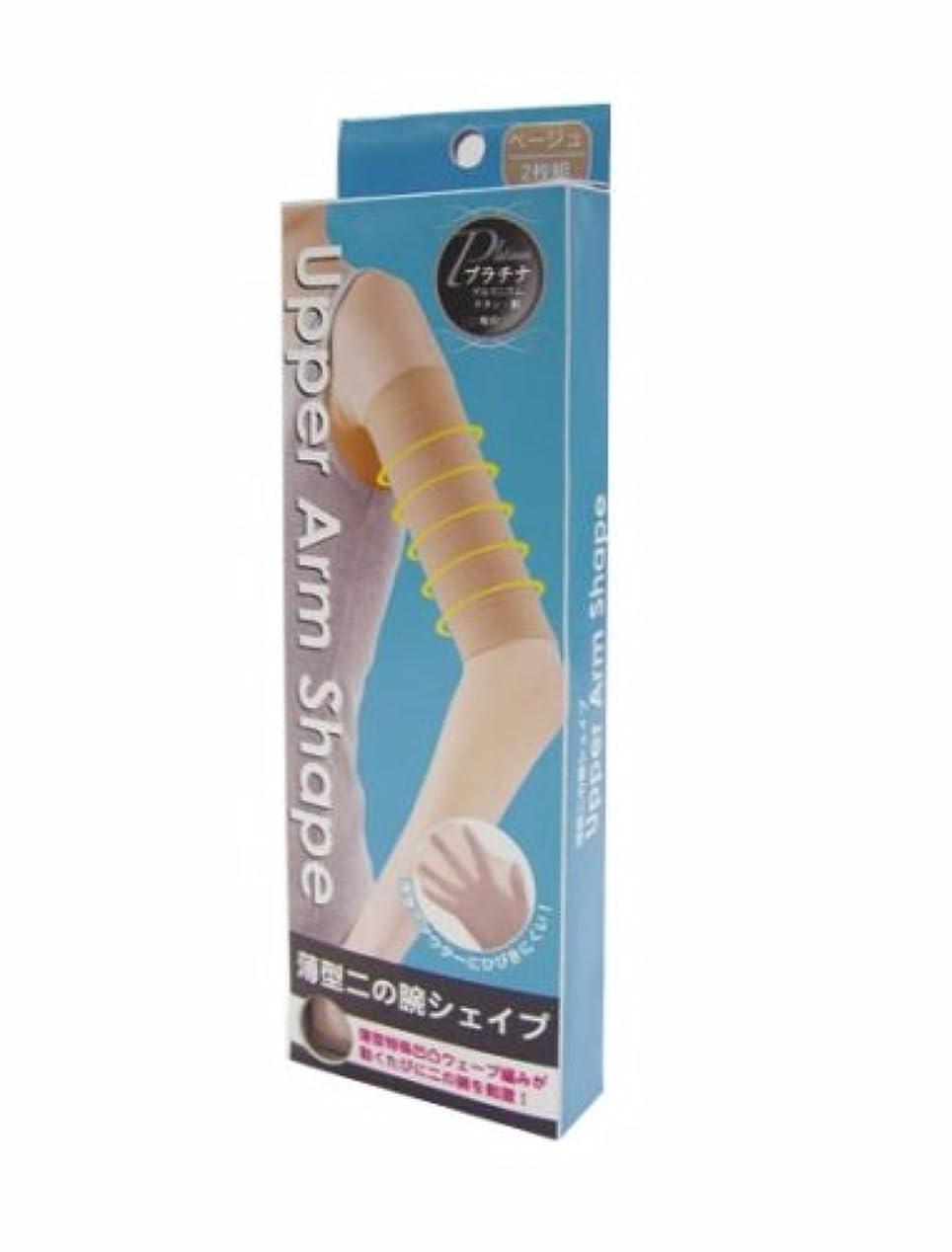 昆虫睡眠配管薄型二の腕シェイプ ベージュ