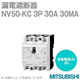 三菱電機 NV50-KC 3P 30A 30MA (漏電遮断器) (3極) (AC 100-200V) NN