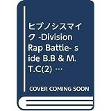 ヒプノシスマイク -Division Rap Battle- side B.B & M.T.C(2) (シリウスKC)