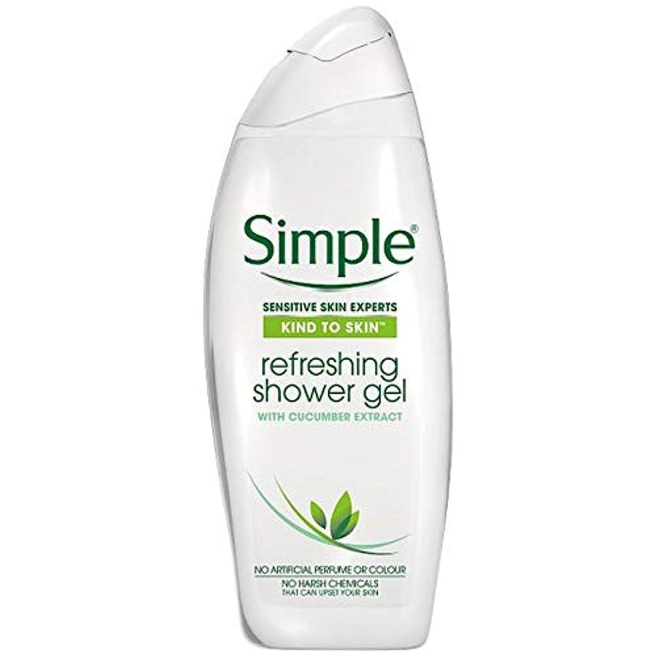 どう?知性緩める[Simple] 皮膚さわやかなシャワージェル500ミリリットルに、単純な種類 - Simple Kind To Skin Refreshing Shower Gel 500Ml [並行輸入品]
