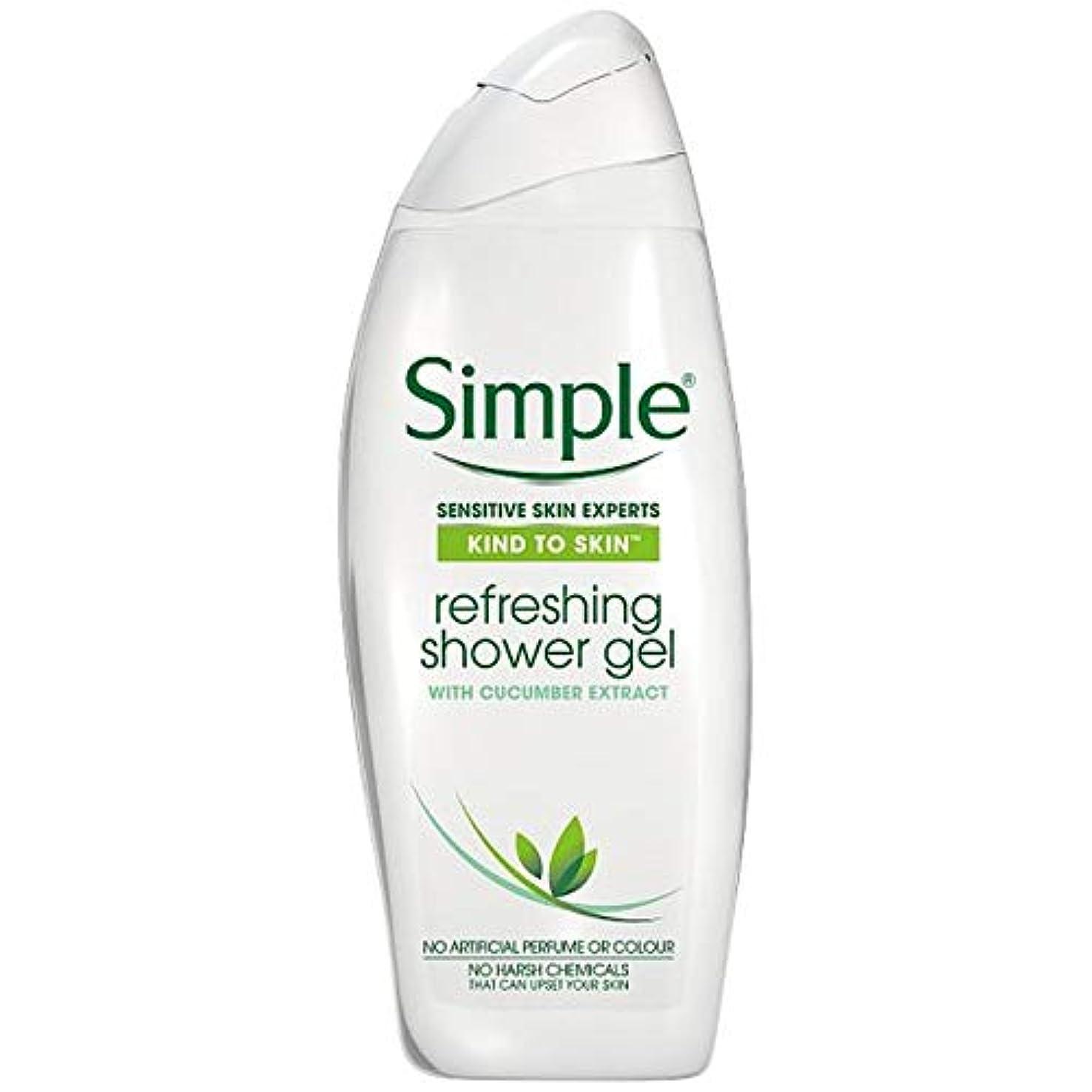 ネコかかわらずジャケット[Simple] 皮膚さわやかなシャワージェル500ミリリットルに、単純な種類 - Simple Kind To Skin Refreshing Shower Gel 500Ml [並行輸入品]