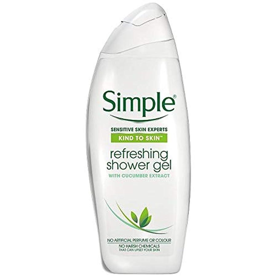 すべき特許黒板[Simple] 皮膚さわやかなシャワージェル500ミリリットルに、単純な種類 - Simple Kind To Skin Refreshing Shower Gel 500Ml [並行輸入品]
