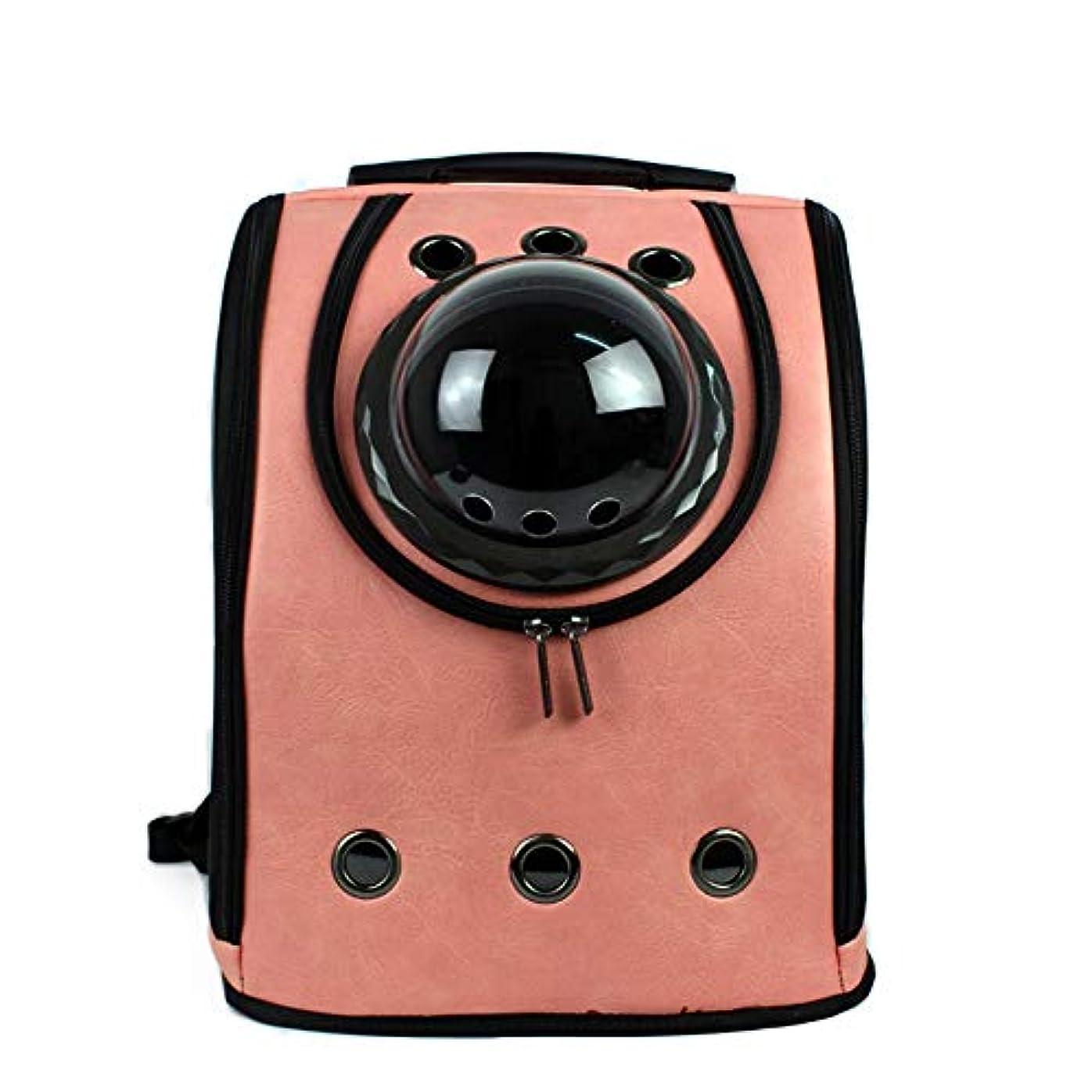 ランチョン指標冷淡なXYACM PUペットバックパック通気性旅行ケージ用小型中型犬と猫子犬フロント屋外スペースカプセルショルダー犬猫バッグ (色 : ピンク, サイズ : 32*26*42cm)