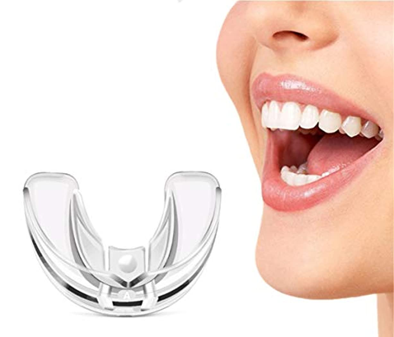 味バレエスポーツをする矯正用透明ブレース、スリムグラインドプロテクター、細身カスタムフィットプロフェッショナルナイトマウスガードマウスピース、歯アライメントブレースアンチいびき歯研削TMJボクシングスポーツガード歯