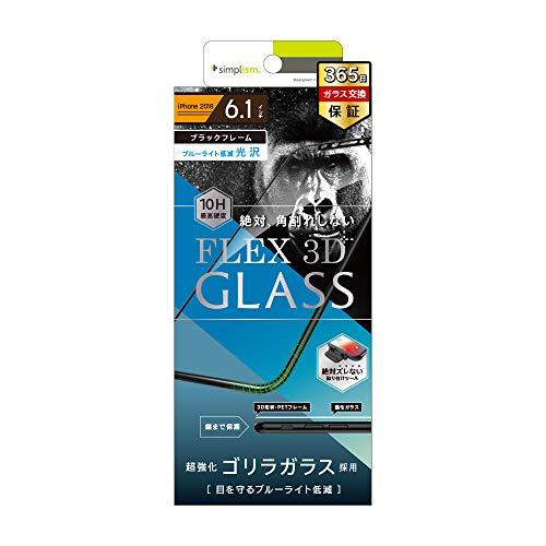 iPhone XR [FLEX対応 3D] Gorillaガラス ブルーライト低減 複合フレーム ブラック Simplism TR-IP18M-G3-GOBCCCBK