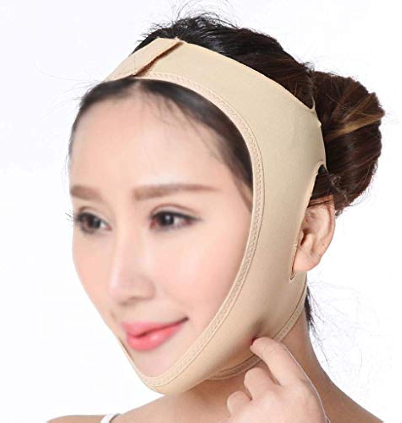 歯痛タイプ好意スリミングVフェイスマスク、顔リフティングアーティファクト、Vフェイスマスクフェイスリフティングバンデージ/フェイシャルファーミングスリミングバンデージ ダブルチン減量マスク(サイズ:L)