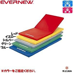 エバニュー(EVERNEW) 軽量折りたたみカ...の関連商品1