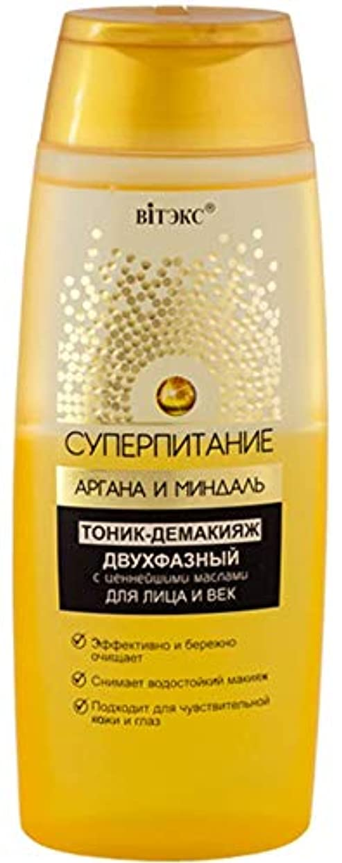 スカープスクラッチ蜜Bielita & Vitex | SUPER POWER LINE | Biphasic make up tonic with the most valuable oils for face and eyelids | ARGAN | ALMOND |150 ml