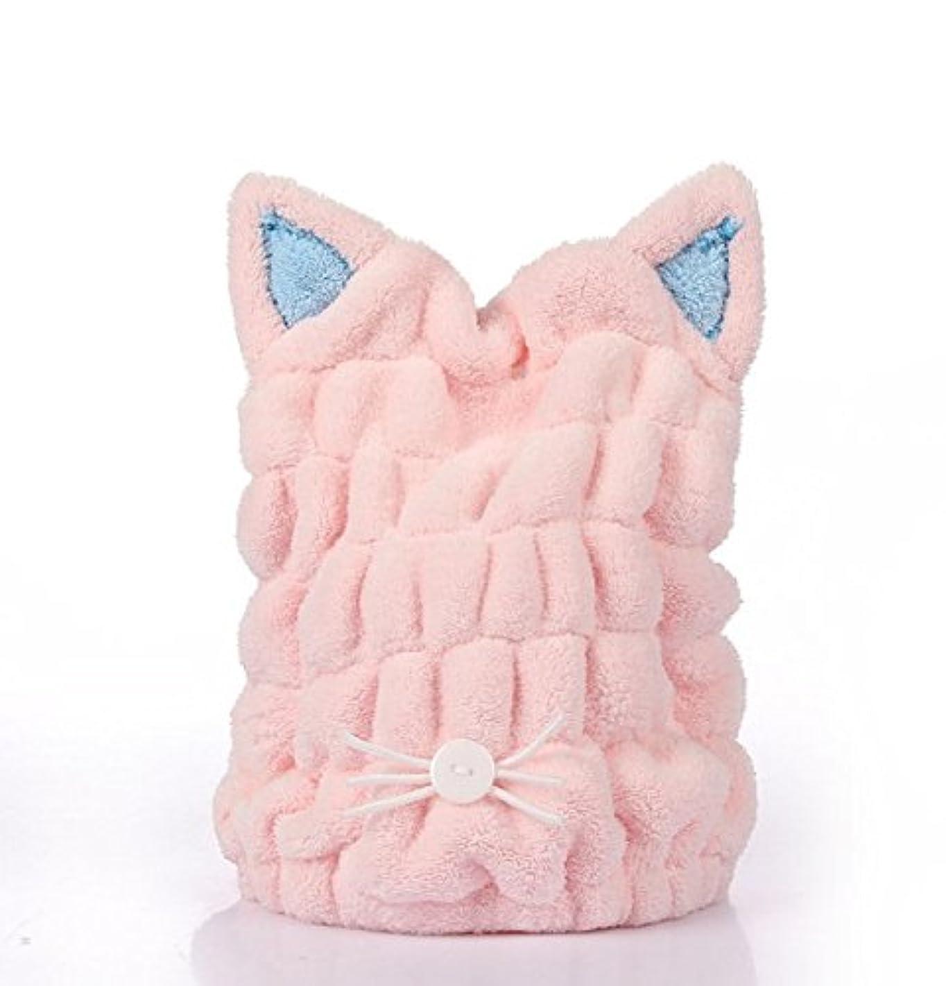 流ハグ十分ドライ キャップ シャワー キャップ ヘアドライキャップ キッズ ふんわりうさぎ 髪吸水タオル 2色選べる 1コ入 Homefunny (ピンク)