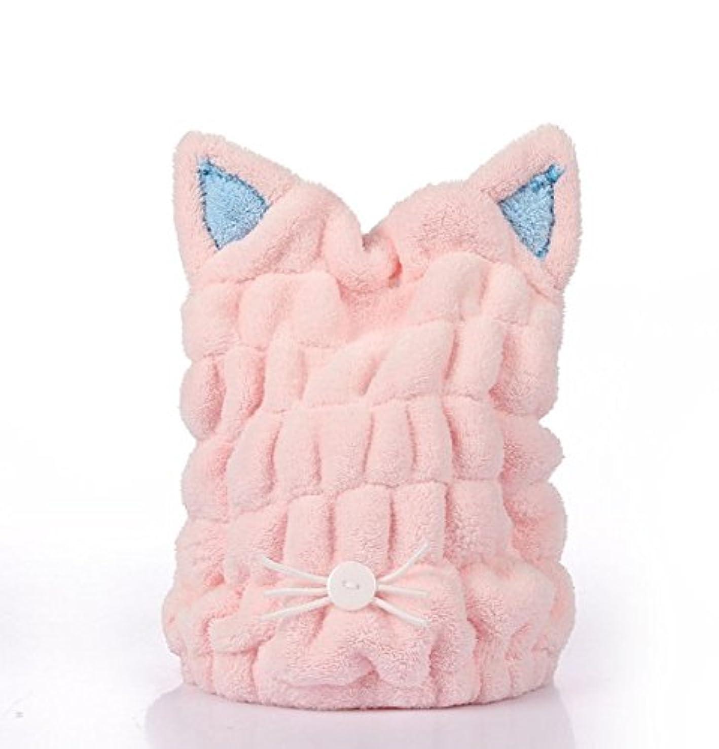 注入するテスピアンパイドライ キャップ シャワー キャップ ヘアドライキャップ キッズ ふんわりうさぎ 髪吸水タオル 2色選べる 1コ入 Homefunny (ピンク)