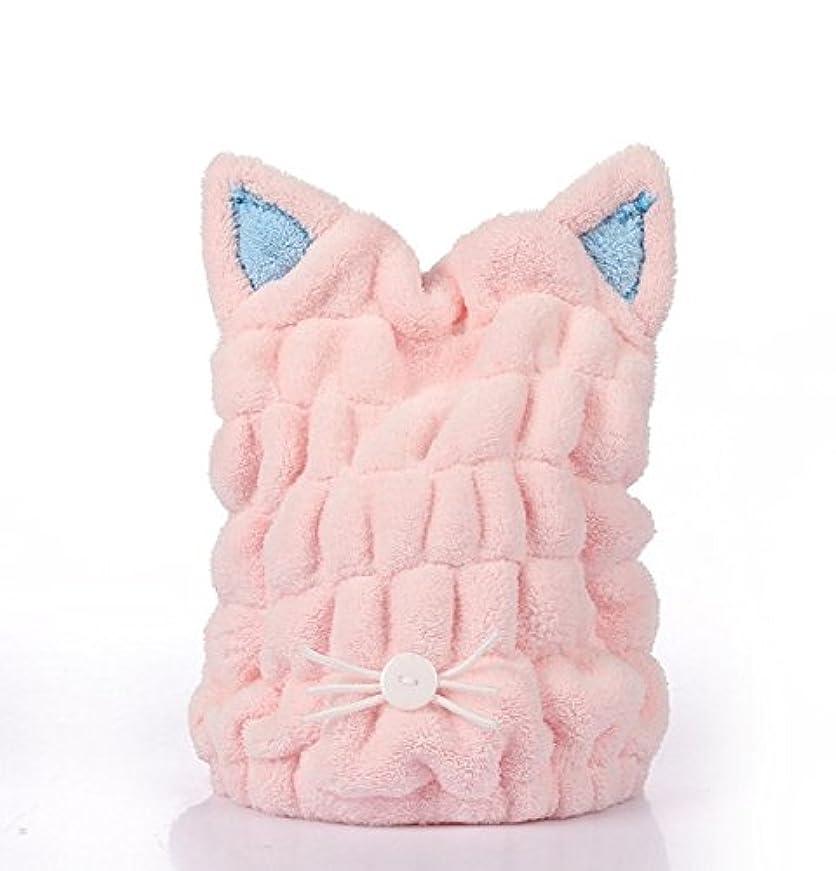会話型市場チャペルドライ キャップ シャワー キャップ ヘアドライキャップ キッズ ふんわりうさぎ 髪吸水タオル 2色選べる 1コ入 Homefunny (ピンク)