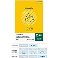 b-mobile 7GB×12ヶ月SIMパッケージ(標準) BM-GTPL4-12MS