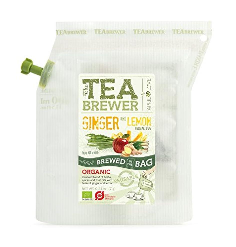 自動的にそうでなければ同級生ティーブリュワー(TEA BREWER) 有機ジンジャー&レモン ハーブティー