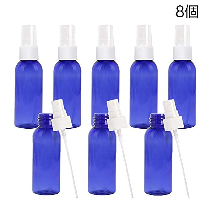 キャンドルモール四半期スプレーボトル 50ml 8本 遮光スプレー 霧吹き 詰め替え容器 キャップ付 青色