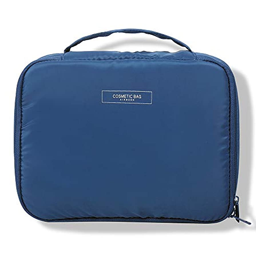 崇拝します置換因子メイクボックス 高品質 機能的 大容量 化粧ポーチ メイクブラシバッグ 収納ケース スーツケース?トラベルバッグ 化粧 バッグ メイクブラシ 化粧道具 小物入れ 旅行 ネビー