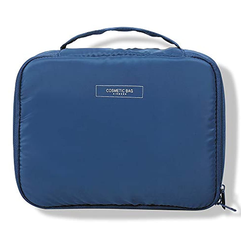 成人期カートン印象的なメイクボックス 高品質 機能的 大容量 化粧ポーチ メイクブラシバッグ 収納ケース スーツケース?トラベルバッグ 化粧 バッグ メイクブラシ 化粧道具 小物入れ 旅行 ネビー