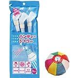 【かき氷資材】ハンディーシャワー?3本入(1パック)  / お楽しみグッズ(紙風船)付きセット