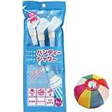 【かき氷資材】ハンディーシャワー・3本入(1パック)  / お楽しみグッズ(紙風船)付きセット